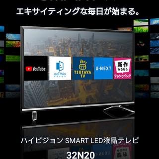 新品 ハイセンス IPS液晶TV 32インチ 32N20