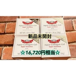 Dr.Ci Labo - 【新品】【16,720円相当】ドクターシーラボ スーパーセンシティブ 50g×4