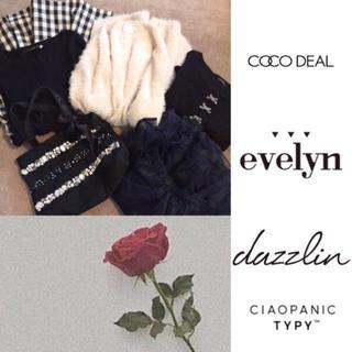 エブリン(evelyn)の【evelyn】春夏物♡ガーリー5点set+.*dazllin COCODEAL(セット/コーデ)