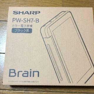 Brain PW-SH7-B [ブラック系]