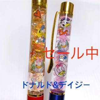 ハーバリウムボールペン ドナルド(その他)