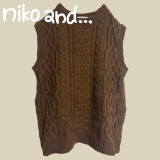 niko and... - nikoand ニットベスト