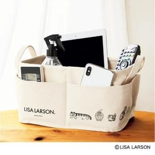 Lisa Larson - 【未開封発送】InRed 9月号♥リサ・ラーソン♥外ポケット付き収納ボックス
