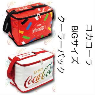 コカコーラ(コカ・コーラ)のコカコーラ BIGサイズクーラーバッグ ホワイトorレッド(その他)
