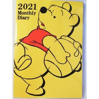 クマノプーサン(くまのプーさん)の【新品未使用】2021Monthly Diary  くまのプーさん(カレンダー/スケジュール)