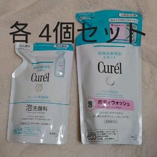 キュレル(Curel)のキュレル 泡洗顔 泡ボディウォッシュ ボディソープ 詰め替え まとめ(洗顔料)