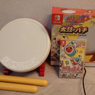 ニンテンドースイッチ(Nintendo Switch)の太鼓の達人  Switch タタコン セット(家庭用ゲームソフト)