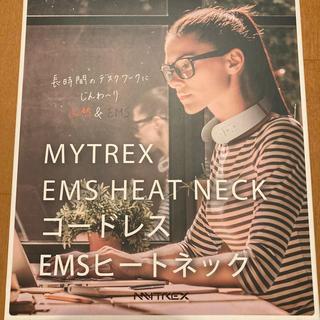 イームス(EMS)のマイトレックス MYTREX コードレスEMSヒートネック(マッサージ機)