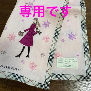 BURBERRY - バーバリー ハンカチ 女の子 刺繍 未使用