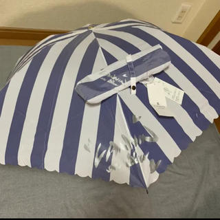 ランバンオンブルー(LANVIN en Bleu)の新品 ランバン  オンブルー 傘 ⑥(傘)