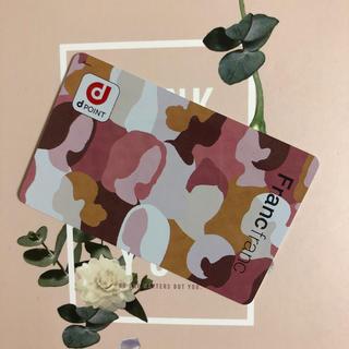 エヌティティドコモ(NTTdocomo)のFrancfranc dポイントカード 未登録(カード)