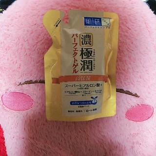 ロートセイヤク(ロート製薬)の濃極潤パーフェクトゲル詰め替え(フェイスクリーム)