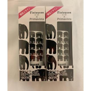プリマヴィスタ(Primavista)の【新品】プリマヴィスタ 皮脂くずれ防止 化粧下地  25ml 2本セット(化粧下地)