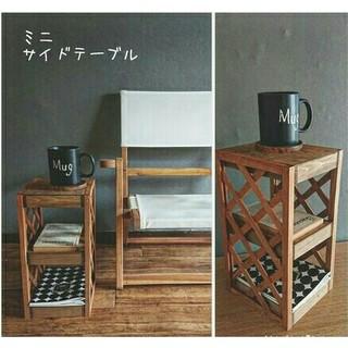 ハンドメイド サイドテーブル 棚 シェルフ 天然木製 収納 ラック