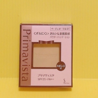 プリマヴィスタ(Primavista)のプリマヴィスタ きれいな素肌質感 パウダーファンデーション BEOC01 (ファンデーション)
