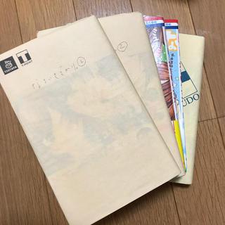 ハクセンシャ(白泉社)のなまいきざかり。 1~5巻(少女漫画)