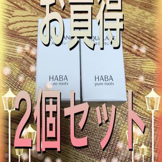 ハーバー(HABA)の【お買得】HABA化粧オイル、15ml×2個(オイル/美容液)