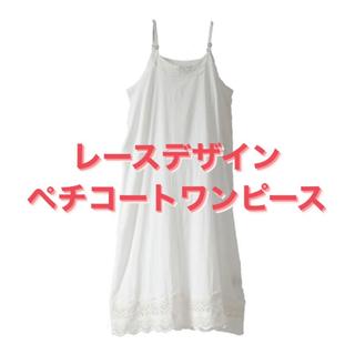 SM2 - ☆ ノアール n'Or レースデザインナチュラルワンピース サマンサモスモス