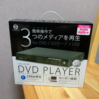 DVDプレイヤー(DVDプレーヤー)