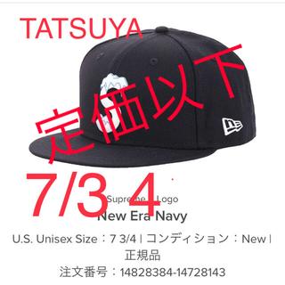 シュプリーム(Supreme)のsupreme s logo new era シュプリーム (キャップ)