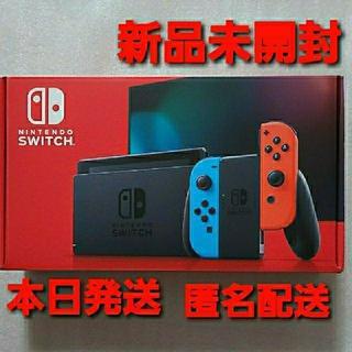 ニンテンドースイッチ(Nintendo Switch)の【即納★新品】Switch本体 ネオン 本日発送 匿名配送(家庭用ゲーム機本体)