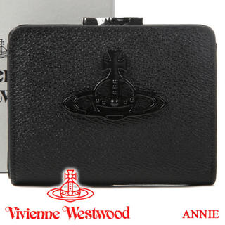 Vivienne Westwood - 新品未使用 ヴィヴィアンウエストウッド アニー 二つ折り財布 ブラック