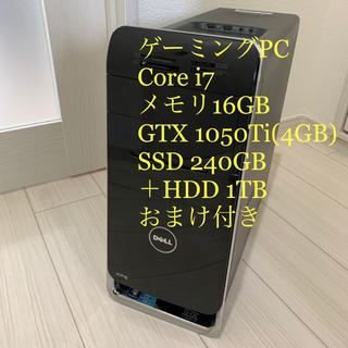 デル(DELL)のゲーミングPC i7 16GB GTX1050ti SSD フォートナイト(デスクトップ型PC)