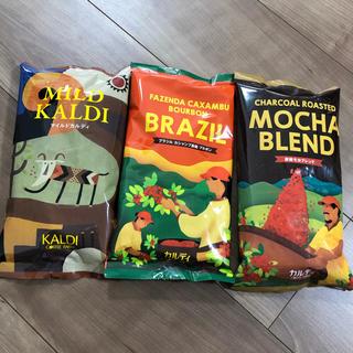 KALDI - カルディ  コーヒー豆 3袋セット
