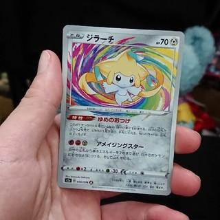 ジラーチ ゆめのおつげ アメイジングスター(シングルカード)