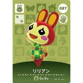 ニンテンドースイッチ(Nintendo Switch)のどうぶつの森 amiibo カード 【No.87 リリアン】(カード)