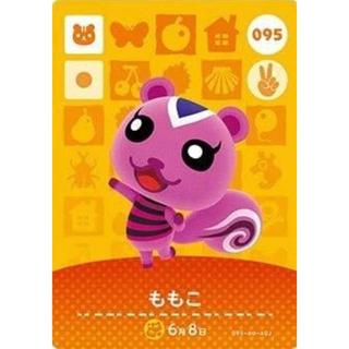 ニンテンドースイッチ(Nintendo Switch)のどうぶつの森 amiibo カード 【No.95 ももこ】(カード)