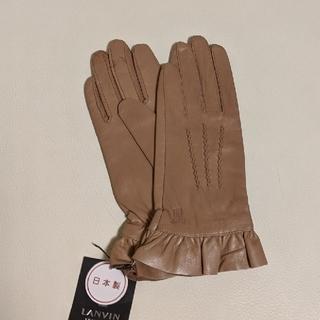 ランバンコレクション(LANVIN COLLECTION)のランバン羊革エレガント手袋(手袋)