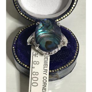 新品 G SILVER パウアシェルリング(リング(指輪))