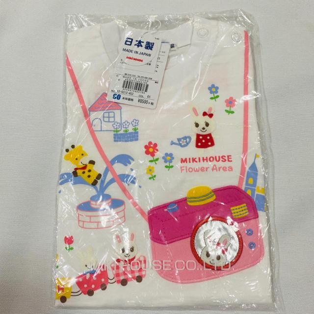mikihouse(ミキハウス)のミキハウス新品未使用タグ付き 90cm Tシャツ キッズ/ベビー/マタニティのキッズ服女の子用(90cm~)(Tシャツ/カットソー)の商品写真