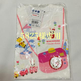 mikihouse - ミキハウス新品未使用タグ付き 90cm Tシャツ