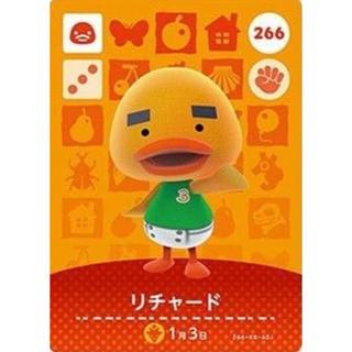 ニンテンドースイッチ(Nintendo Switch)のどうぶつの森 amiibo カード 【No.266 リチャード】(カード)