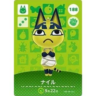 ニンテンドースイッチ(Nintendo Switch)のどうぶつの森 amiibo カード 【No.188 ナイル】(カード)