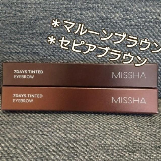 ミシャ MISSHA 7デイズ ティンティッドアイブロウ コスメ/美容のベースメイク/化粧品(アイブロウペンシル)の商品写真