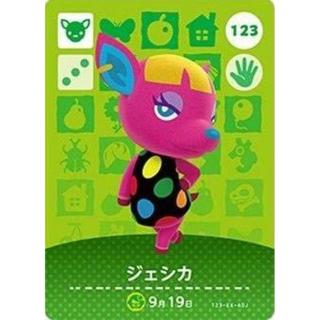 ニンテンドースイッチ(Nintendo Switch)のどうぶつの森 amiibo カード 【No.123 ジェシカ】(カード)