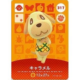 ニンテンドースイッチ(Nintendo Switch)のどうぶつの森 amiibo カード 【No.317 キャラメル】(カード)