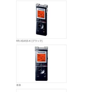 Panasonic - ◇新品◇ パナソニック ICレコーダー RR-XS455