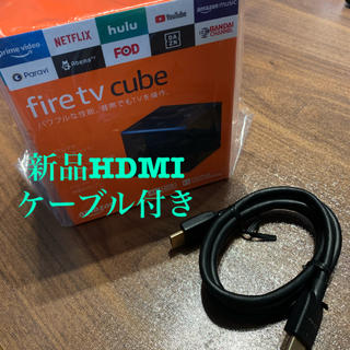 Fire tv Cube 新品未使用・未開封 Fire tv stick(その他)