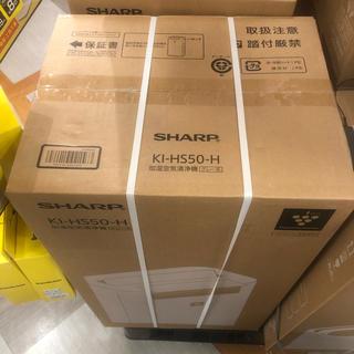 SHARP - SHARP プラズマクラスター25000搭載 加湿空気清浄機 KI-HS50-H