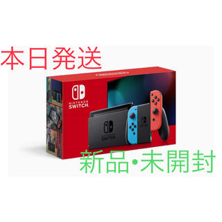 ニンテンドースイッチ(Nintendo Switch)のNintendo Switch 本体 ニンテンドースイッチ(家庭用ゲーム機本体)