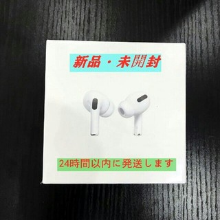iPhone - Apple AirPods Pro  正規品 新しい未急用で