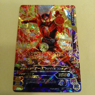 バンダイ(BANDAI)のガンバライジング 仮面ライダーオーズ タジャドルコンボ LR(シングルカード)