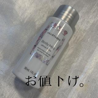 JILLSTUART - ジルスチュアート ボディミルク ホワイトフローラル 30ml 未使用