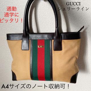 Gucci - グッチ シェリーライン トートバック オールドグッチ 正規品 美品