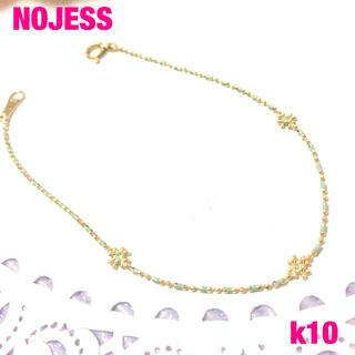 ノジェス(NOJESS)の①ノジェス  k10 & エナメル ブレスレット☆ミント(ブレスレット/バングル)