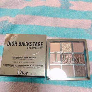 Dior - Dior アイシャドウパレット 002
